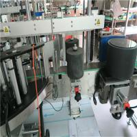 Automatic Adhesive Labeling Machine For Australia / Chile Wine Glass Bottle