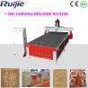 Best B Series CNC Router RJ1325 wholesale