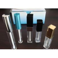 Buy cheap Lip Container from wholesalers