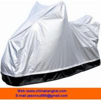 Quality Motorcycle Cover for sale