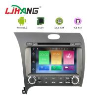 Buy cheap KIA K3 8.0 Bluetooth Android Car DVD Player Video Radio WiFi AUX LD8.0-5509 from wholesalers