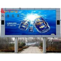 Best Advertisement P12 Outdoor LED Billboard Display For Events / Stadium wholesale