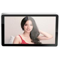 "Best High Resolution MP3 JPG 19"" LCD Advertising player 300cd With LAN Network , 1440 × 900 wholesale"