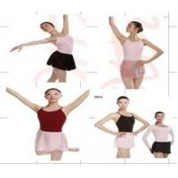 Best Dance skirts wholesale