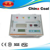 Quality Frequency Digital Earth Resistance Tester chinacoal02 for sale
