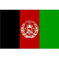 Buy cheap Mesh Polyester 115g Afghan Custom Country Flags 3x5ft 110g 115g from wholesalers
