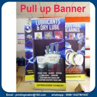 Quality Roll up Stand with Custom Banner Printing for sale
