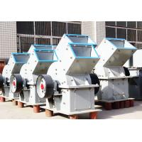 Quality Cement / Coal Hammer Mill Crusher , 120 - 1500mm Reversible Hammer Crusher for sale