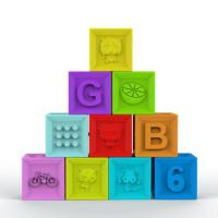 Quality Food Grade Embossed Silicone Rubber Block , Silicone Baby Stacking Blocks for sale