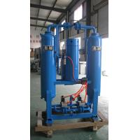 Quality low dew point desiccant air dryer for sale