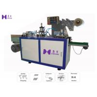 Quality Plastic Heat Blister Forming Machine For Coffee Lids Sensor Controls Pneumatic System for sale