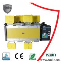 Automatic 2000 Amp Transfer Switch For Generator High Security RDS2-2000A