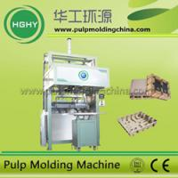 Buy cheap egg carton egg tray fruit tray industrial package producing machine from wholesalers