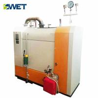 Quality Small scale horizontal 300kg steam boiler for textile industry for sale