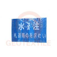 Quality Blue Polypropylene Detectable Underground Marking Tape For Indicating Cable Wire for sale