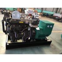 Buy cheap 15kw Weichai diesel generator set open type three phase hot sale from wholesalers