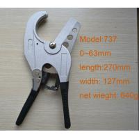 Quality 63MM-737  Pipe Cutter for sale