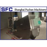 Quality High Efficiency Sludge Dewatering Machine , Dewatering Multi - Disc Screw Press for sale