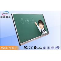 Best Commercial Advertising Touch Screen Monitor KioskDigital Signage For Teaching wholesale
