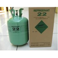 Buy cheap buy refrigerant gas r22 replacement from wholesalers
