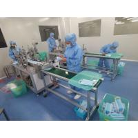 Buy cheap Efficient Face Mask Making Machine Ear Band Spot Welding Simple Operation from wholesalers