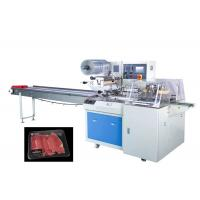 Quality Fully Automatic Frozen Food Packaging Machine Steak Mutton Meat Use for sale