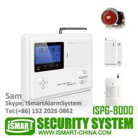 Quality iSart-China Wholesale GSM Alarm ISG8000 for sale