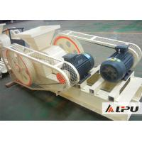 Quality Simple Mine Crushing Equipment Double Roller Crusher For Medium Hardness Materials for sale