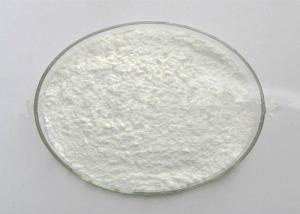 Quality White Cas 617-48-1 DL Malic Acid Acidity Regulator for sale