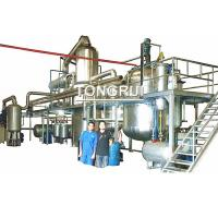 Buy cheap Waste Engine Motor Oil Distillation Refinery to SN300 SN500 Oil Recycling from wholesalers