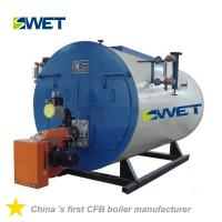 Quality High Automation Fire Tube Steam Boiler Natural Circulation Wet Back Structure for sale