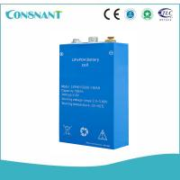 Buy cheap Green Protection Lithium Iron Battery Pack High Capacity IP65 1500 Times Cycle from wholesalers