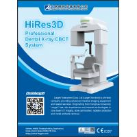 Best Highest Technology Cone Beam Dental Computed Tomography Super - Fast Speed wholesale