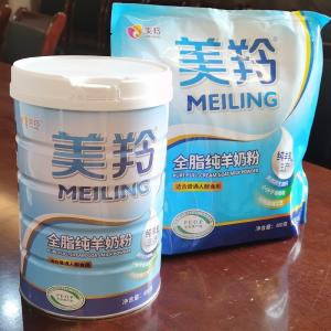 Quality Dry Sterilized Natural Goat Milk Powder With HACCP HALAL Cert for sale