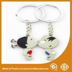 Quality Boy Girl Lover Custom Metal Keychains Engraved Metal Keyrings for sale