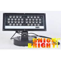 Quality UB-A053 LED Wall Washer 3 for sale