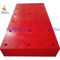 Quality color customized protection wharf high tensile strength 100% recyclable uhmwpe fender pads for sale