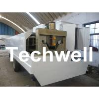 Quality Electric Control Super K Span Roll Forming Machine For 914-610 Arched Roof Panel for sale