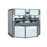 Quality Full Automatic Rotary Table EVA Hot /Cold Foaming Machine  PLC Controller System for sale