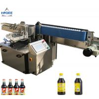 Quality CE Standard Wine Wet Glue Labeling Machine 60-200pcs/Min Labeling Speed for sale
