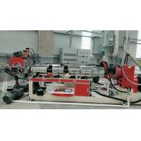 Buy ABS PC Hard Shell travel bags production line in whole production at wholesale prices