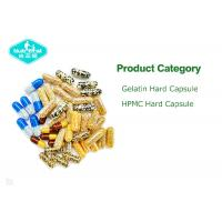 Quality Vacant Vegetarian Capsules , Hard HPMC Capsules , Empty Hard Capsules with Blue ,Yellow & Clear Color for sale