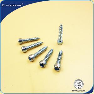 Buy cheap Allen Hex Socket Cap Head High Tensile Screws White Zinc Color M3~M12 from wholesalers
