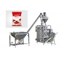 Quality Pouch Seasoning Vertical Flow Pack Machine With Screw Weighing High Sensitivity for sale