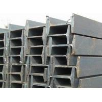 Buy cheap Steel hot rolled I-beam from wholesalers