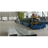 Quality Foot Plate Roll Forming Machine for sale