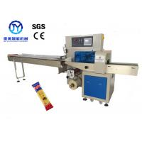 Quality PLC 2.8KW Vermicelli Lasagne Food Packaging Machine for sale
