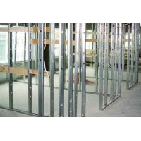 Quality Gypsum Board Partition Metal Stud And Track Galvanized Strip Steel Material for sale