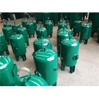 China Long Lasting Vertical Air Compressor Tank , 50L 145psi Compressed Air Accumulator Tank on sale