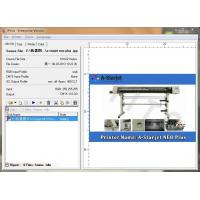Quality iPrint RIP Software for the A-Starjet printer for sale
